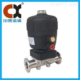 DN10衛生級氣動隔膜閥不銹鋼氣缸
