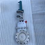DMZ773Y插板阀液动暗杆不锈钢刀型闸阀