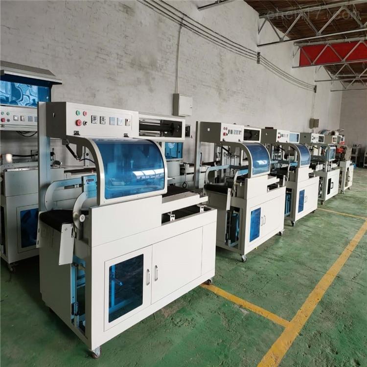 轩昂机械-L型全自动薄膜封切包装机畅销产品