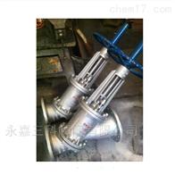 JS545YJS545Y伞齿轮Y型料浆阀