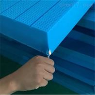 厂家批发石墨挤塑聚苯板