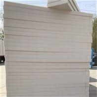 B2級擠塑板廠家批發 黃驊擠塑聚苯板
