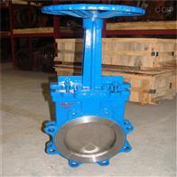 ZL73X不銹鋼刀型鏈輪式漿液閥
