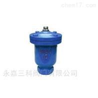 QB1QB1单口排气阀