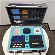 全自动现场水质采样器三合一检测仪