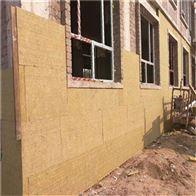 淄博外墙岩棉板生产商