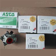 美国ASCO阿斯卡防爆电磁阀8210G32总经销
