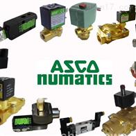 美国ASCO防爆电磁阀SCG551A002MS供应商