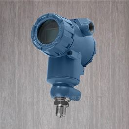 YKD-3051TG单晶硅电容式压力变送器