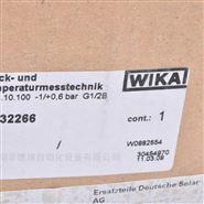 德国威卡wika螺纹型热电偶温度计