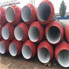 赣州219生产防腐直埋式暖气保温管施工报价