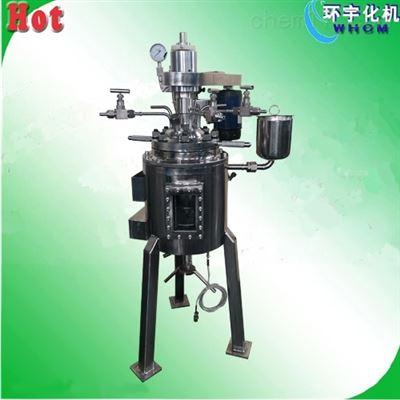GSH定制 2L 304不锈钢+玻璃磁力密封反应釜