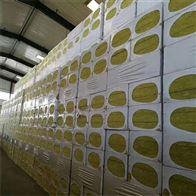 厂家销售外墙岩棉保温板