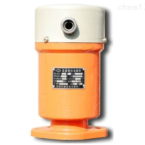 电磁铁MZZ6-60sj 60SG 40SJ 40SG商家订购