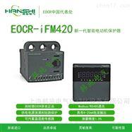 IFM420-WRDUHZ施耐德保护器选型和技术资料