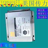 美国传力终端变送器信号放大器LCT6-JPA0101