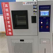 上海新款高低温交变湿热试验箱