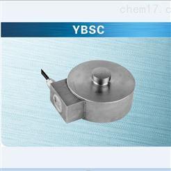 YBSC寧波料罐稱重測量柯力稱重傳感器
