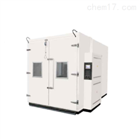 LHH-系列步入式药品稳定性试验室