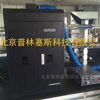 PL-x500L大容量光化学反应仪