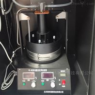 PL-04平行光化学反应仪
