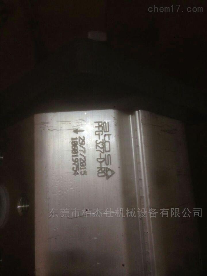 阿托斯ATOS齿轮泵叶片泵现货供应