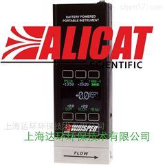 艾里卡特流量计Alicat气体质量流量校准器