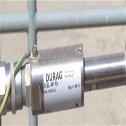D-LX 200 UA-20德国DURAG火焰检测器