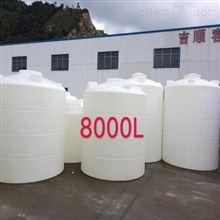 8立方化工水处理药桶PE圆形水塔耐冷冻水箱