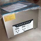 QUN-100AL實驗室超聲波清洗設備30L
