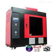 WXWH-FEZN-635万信触摸屏内饰材料燃烧试验机制造商