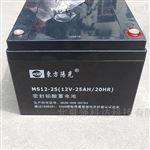 mysun东方阳光蓄电池厂价直销 现货供应