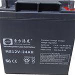 东方阳光蓄电池MS12V200AH现货供应