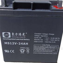 MS12V200AH东方阳光蓄电池MS12V200AH现货供应
