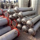 二手40平方列管冷凝器