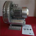 2QB 710-SAH16旋渦式高壓風機