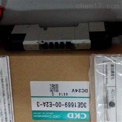 4KB219-00-DC24V原装CKD喜开理电磁换向阀