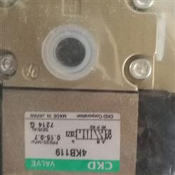 日本CKD流体控制2.3通电磁阀