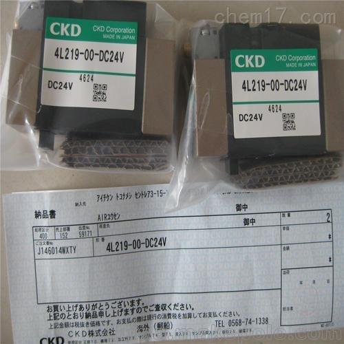 特价CKD小型带阀气缸ckv2双作用,防回转型