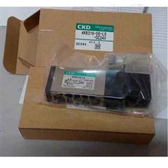 *CKD电磁阀 CKD防爆电磁阀
