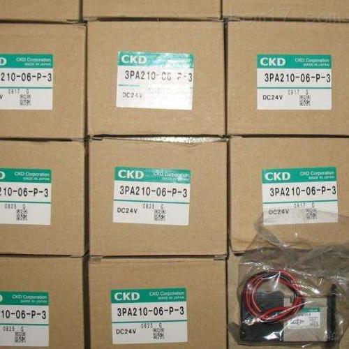日本原装进口喜开理新型大口径气缸CKD浙江总代理