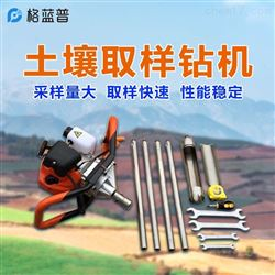GLP-TZ02土壤采样机