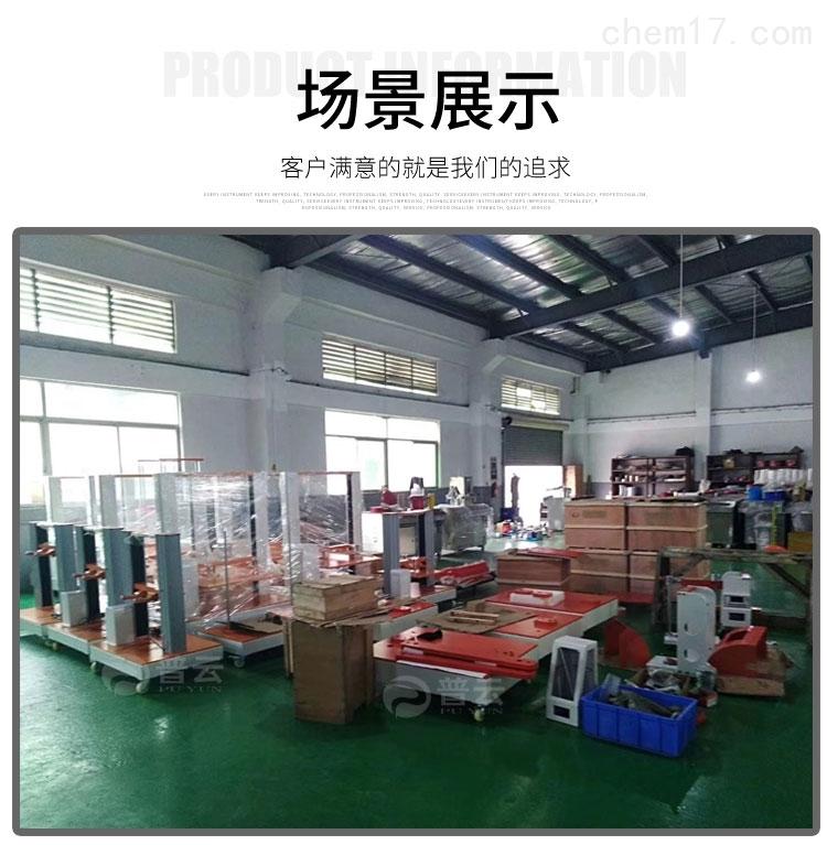 空箱纸箱抗压强度试验机 整箱堆码试验机 PY-H620抗压试验机 纸箱检测设备
