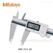 500-714-10三丰Mitutoyo防冷却液数显卡尺