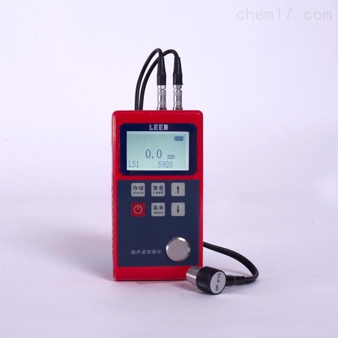 里博超声波测厚仪leeb321规格型号