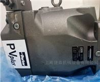 parker液压泵授权代理商|派克代理