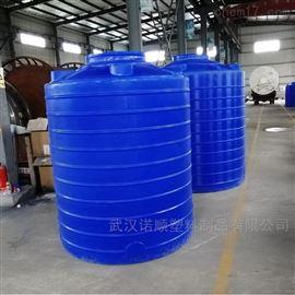 3立方PE塑料桶