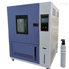 GB/T2423.19-2013二氧化硫试验箱