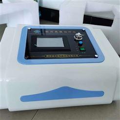 JZ-3000B医用臭氧治疗仪