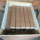 硅钼棒装箱